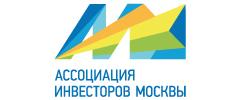 Ассоциация инвесторов Москвы