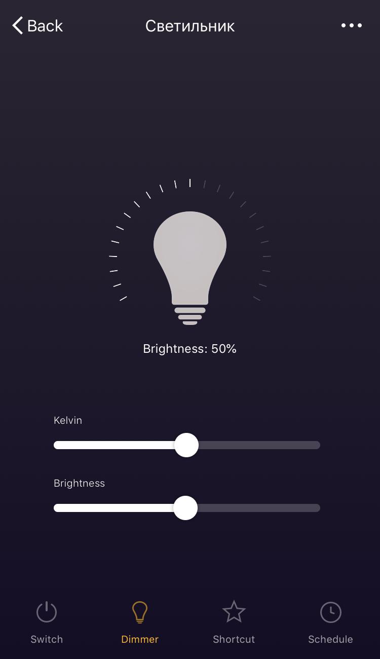 Светильник Arlight