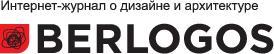 Berlogos — интернет-журнал
