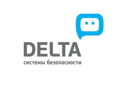 Delta Системы безопасности
