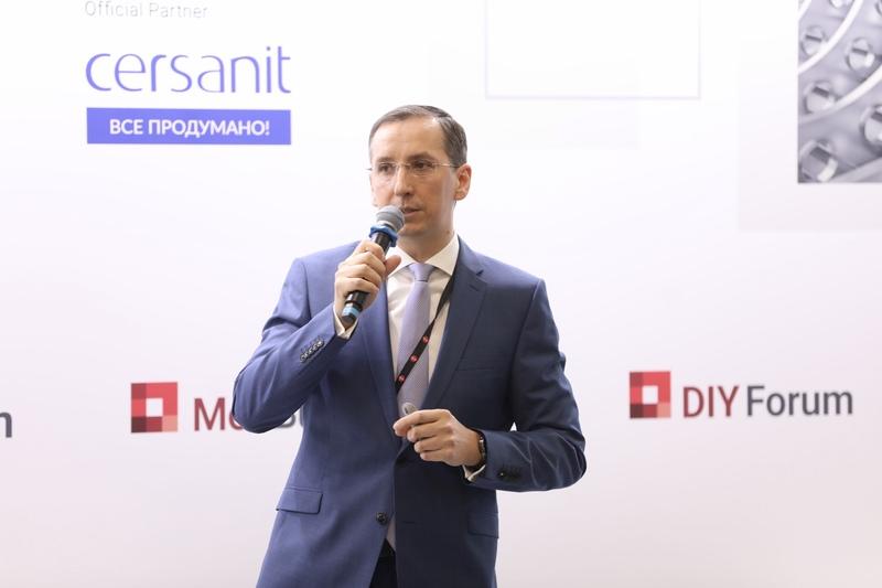 Иван Федяков