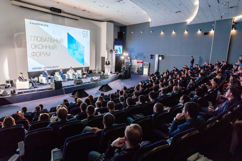 Глобальный оконный форум 2019