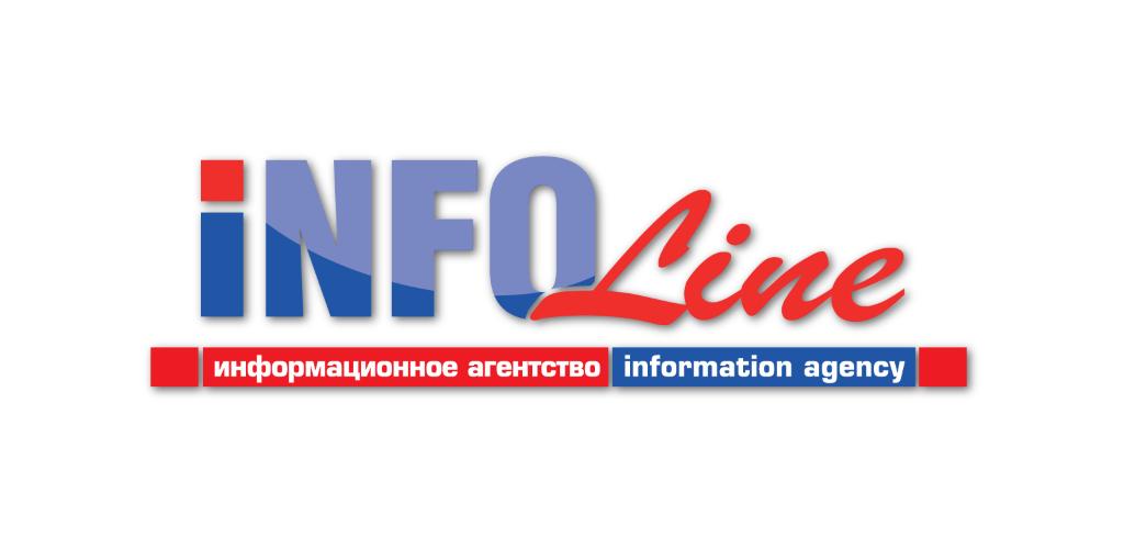 Logo_INFOLine_объем1024x500