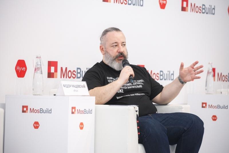Федор Ращевский