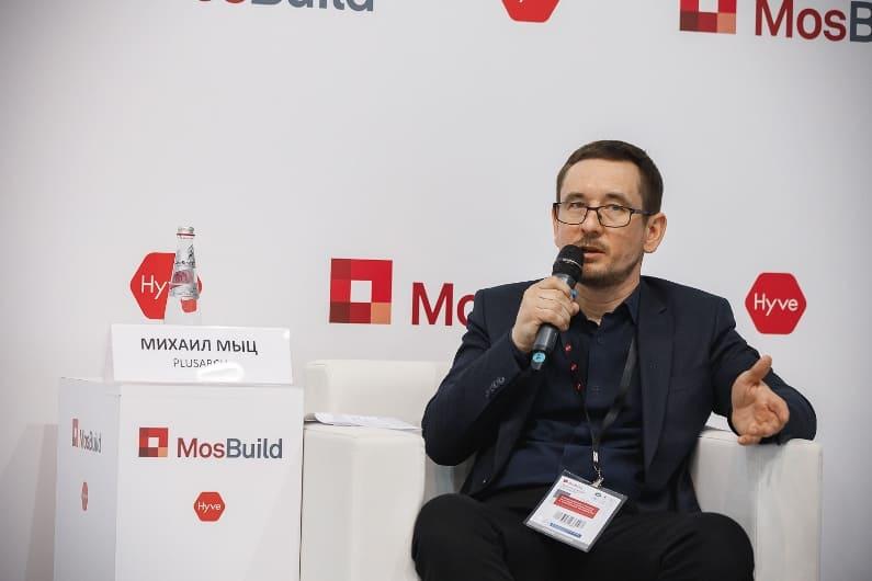 Михаил Мыц
