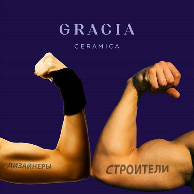 Сегодня были определены участники предстоящего #gracia_ceramica_quest