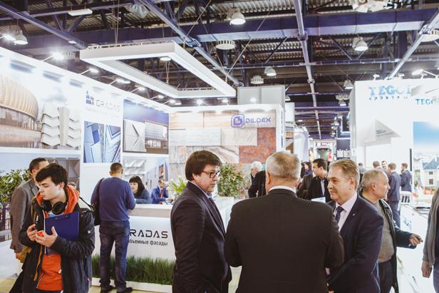 выставка стройматериалов