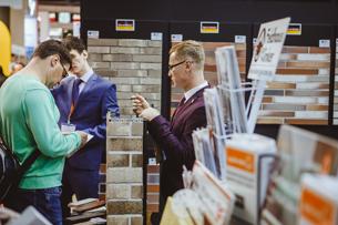 выставка строительных материалов в москве