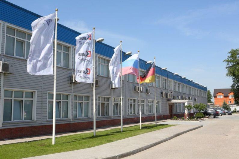 KBE - завод в Воскресенске