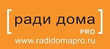 Ради дома про - Генеральный информационный партнер