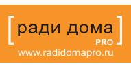 Ради Дома PRO — Генеральный информационный партнер