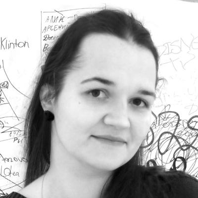 Светлана Липкина