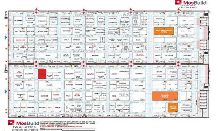 Hansgrohe-MOsBuild-floorplan-2019