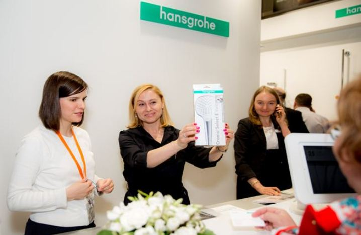 Hansgrohe-prizes