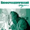 Biopharmj