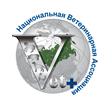 Национальная ветеринарная ассоциация