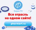 Pharma RF