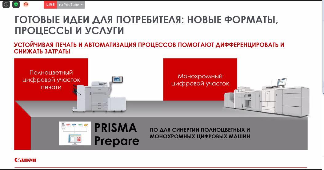 новые услуги печати