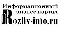 rozliv-info.ru