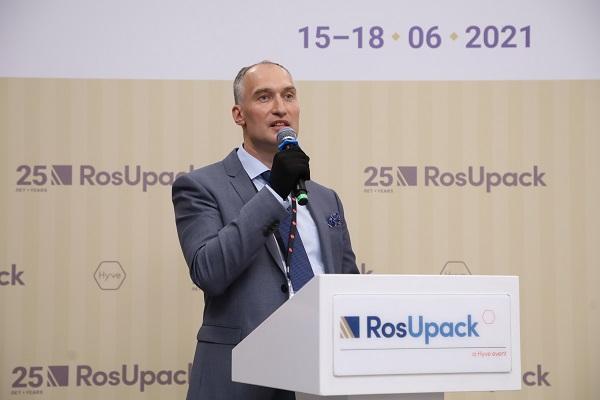 Сергей Дитев - RosUpack 2021
