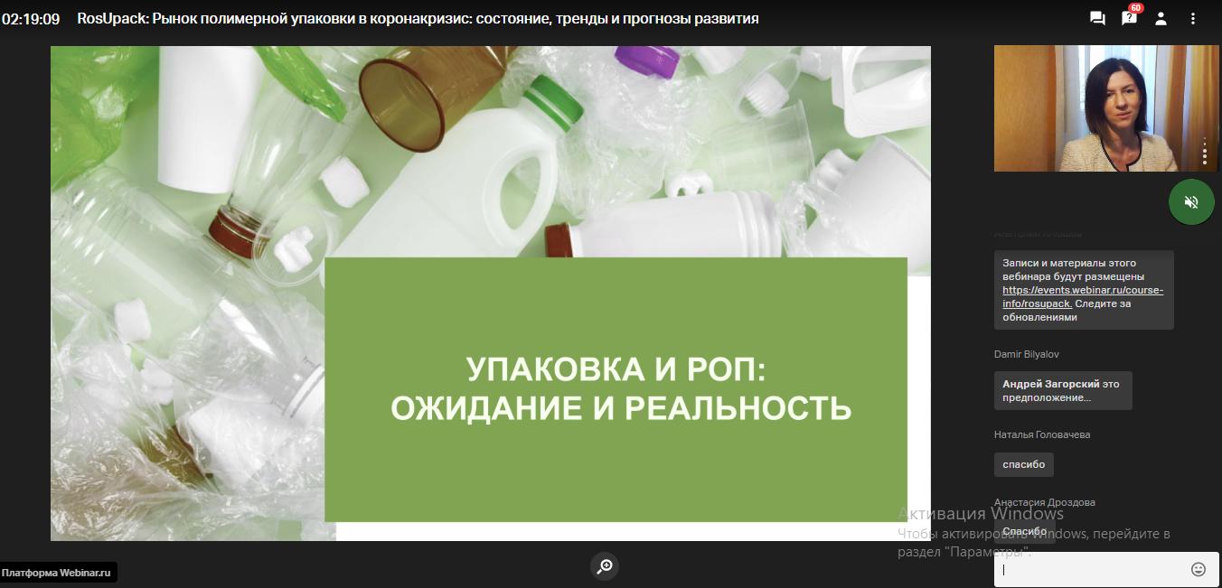 Презентация Натальи Беляевой