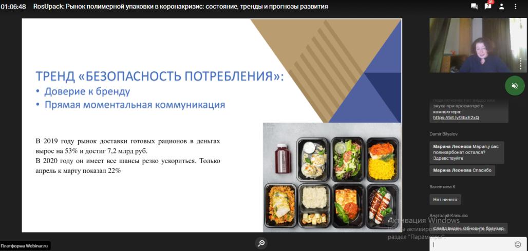 Презентация Лучесы Набатовой