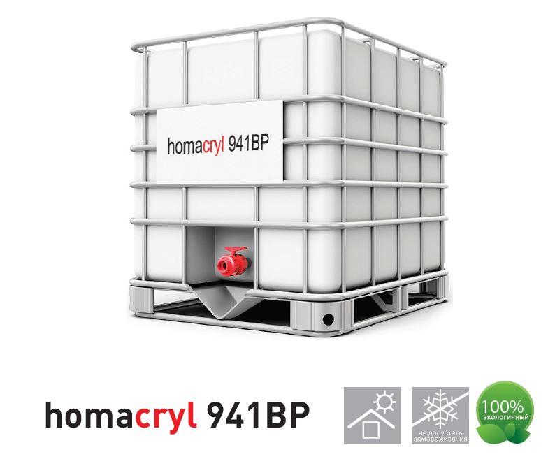 homacryl 941 BP