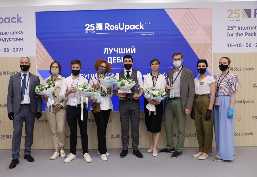 Почетные гости выставки RosUpack 2021
