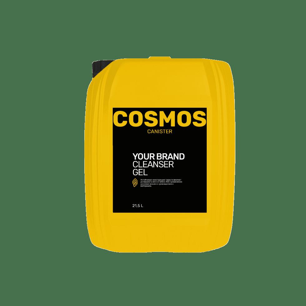 Упаковки ЗТИ - Cosmos