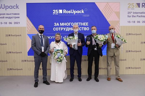 Партнеры выставки RosUpack