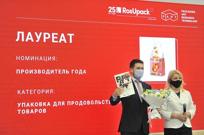 Производитель года - PART Award 2021