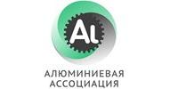 Алюминиевая Ассоциация
