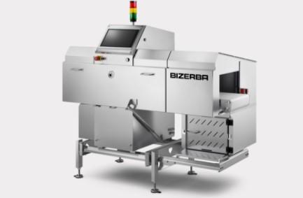 Оборудование Bizerba