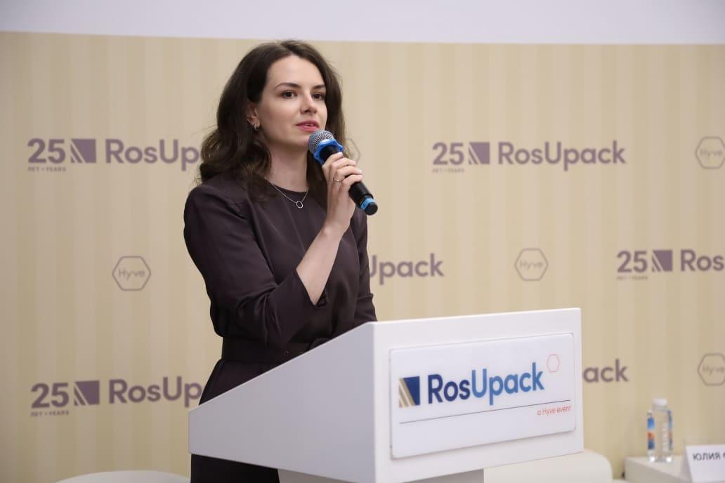 Деловая программа RosUpack