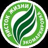 listok.png