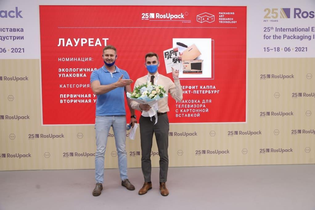 Part Award - лауреаты