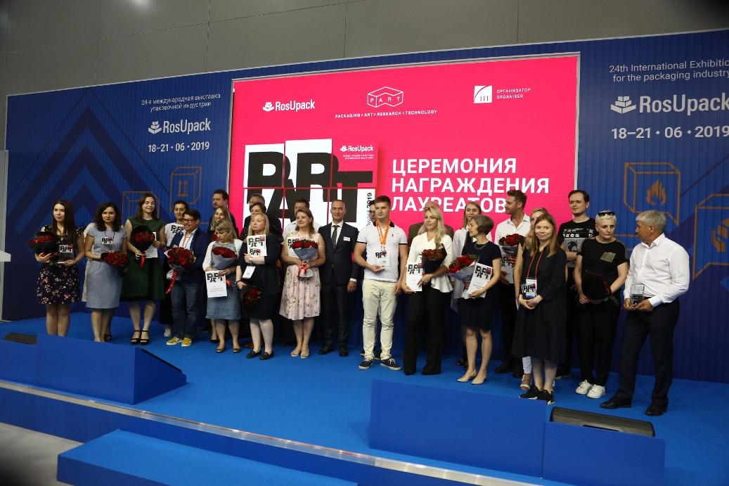 Победители PART Award 2019