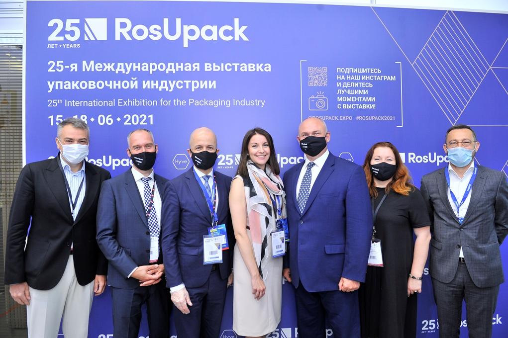 Выставка RosUpack 2021
