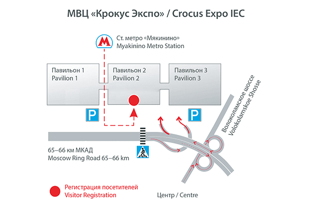 МВЦ «Крокус Экспо»: 65-66 км МКАД (м. Мякинино)
