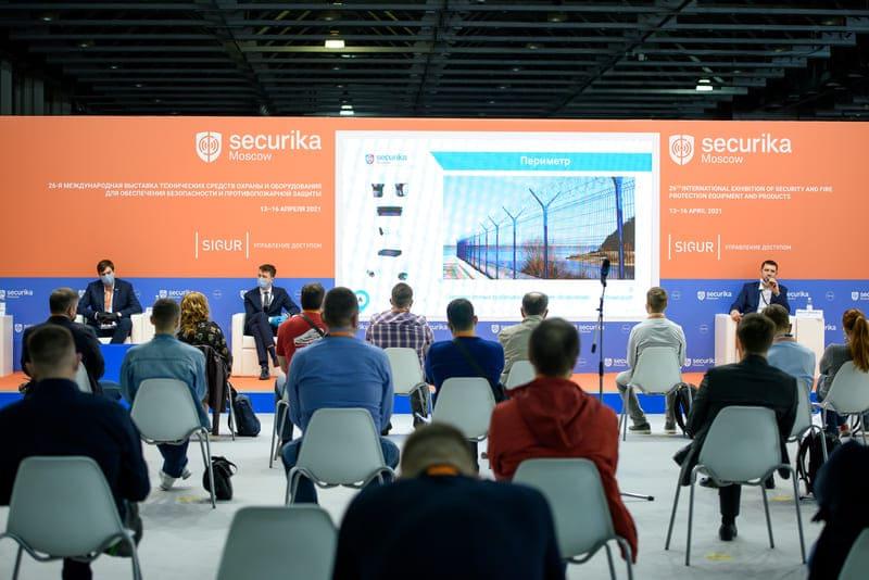 Выставка систем безопасности Securika Moscow