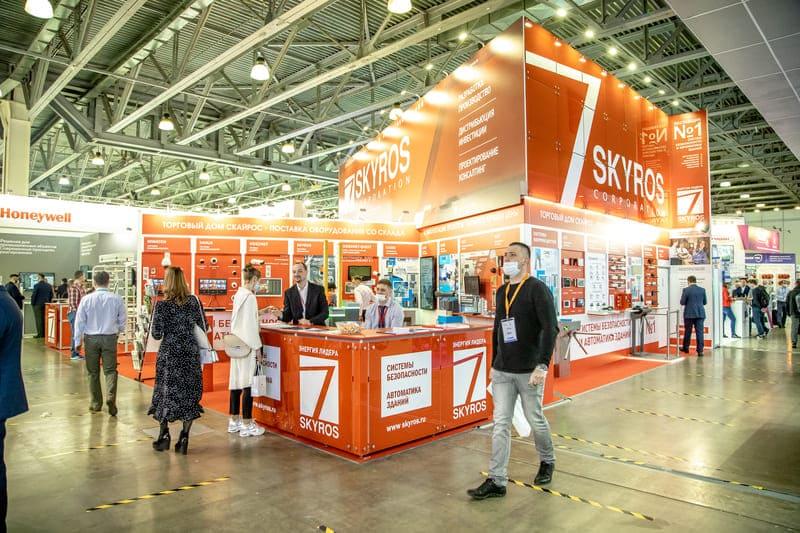 СКАЙРОС, выставка Securika Moscow 2022