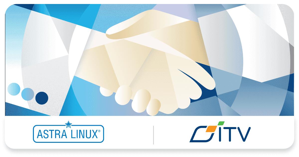 Программное обеспечение Axxon Next