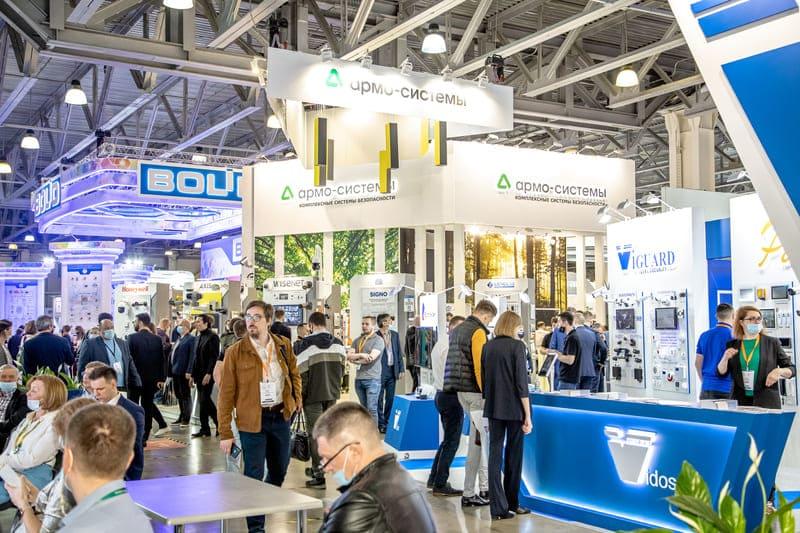 Выставка по безопасности Securika Moscow 2022