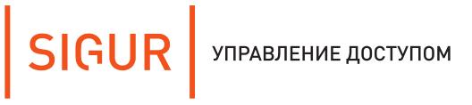 Серия вебинаров Sigur, выставка Securika Moscow