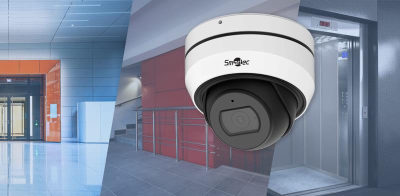 Камера STC-IPM5511A Estima марки Smartec