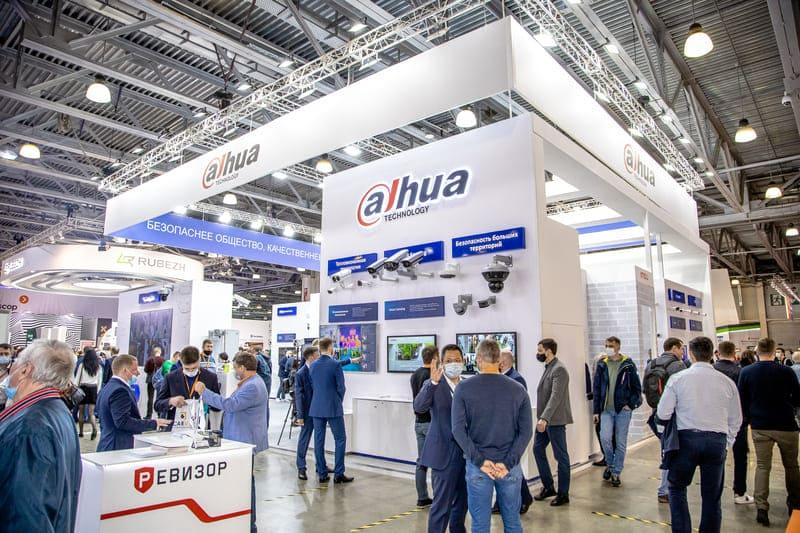 Международная выставка по безопасности 2022