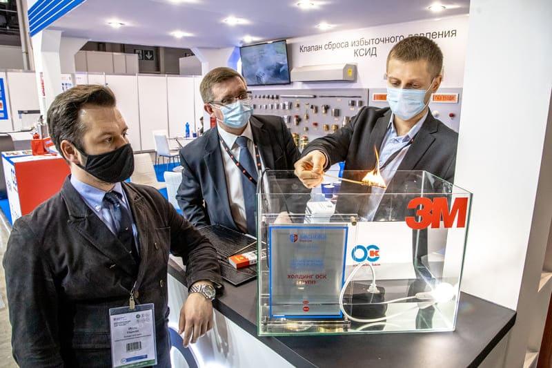 Международная выставка Securika Moscow 2022