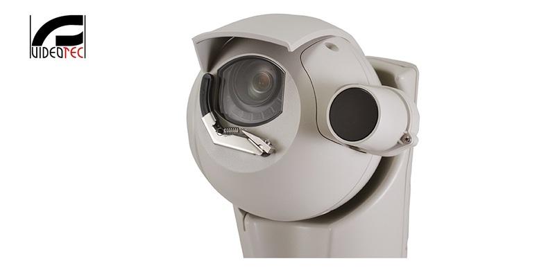 PTZ-камера Ulisse Evo Dual