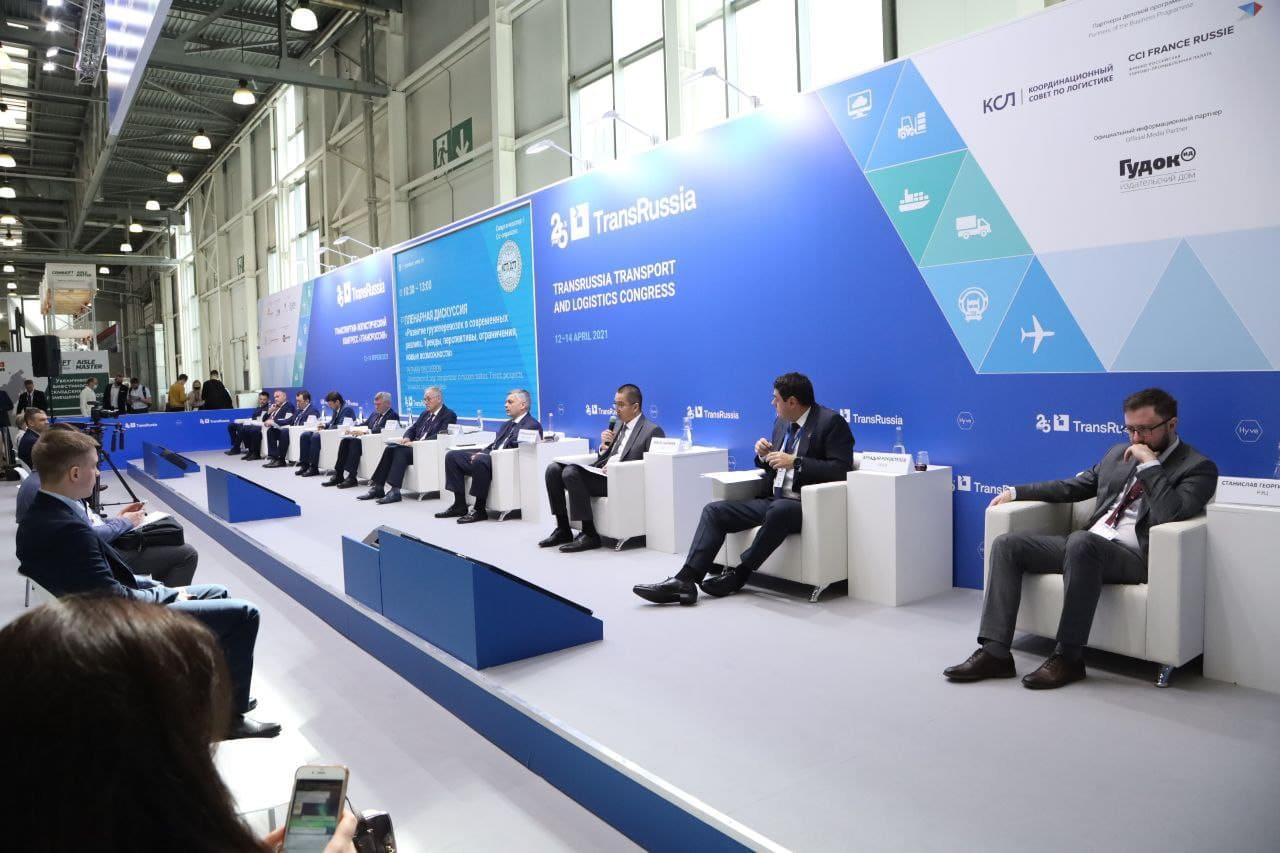 Пленарная сессия TransRussia 2021