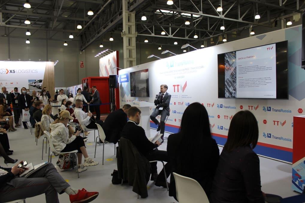 Страхование ответственности TransRussia 2021